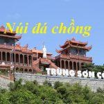 Núi Đá Chồng của Thái Sơn Ngọc