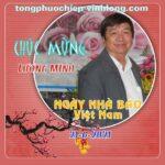 Chúc mừng Lương Minh Ngày Nhà Báo Việt Nam